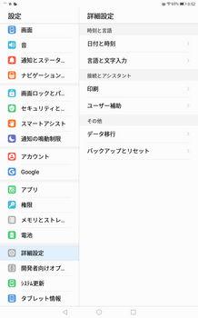 20170916_Screenshot_20170901-005241.jpg