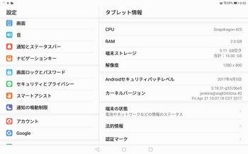 20170916_Screenshot_20170901-005308.jpg