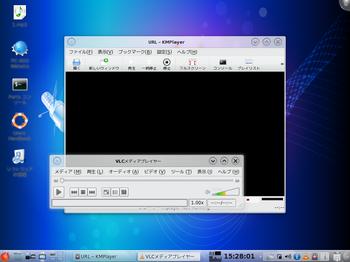 20100507_PC-BSD-8.png