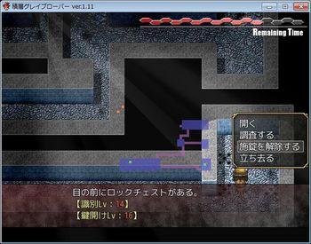 20140702_SS06.jpg
