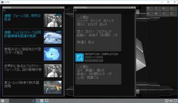 SnapCrab_シンクロ_2017-10-22_12-45-45_No-00_r.jpg