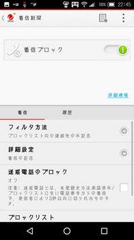 20171017_Screenshot_20171009-224532.jpg